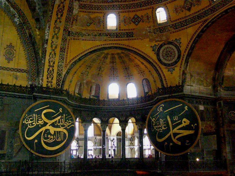 Hagia Sophia 3