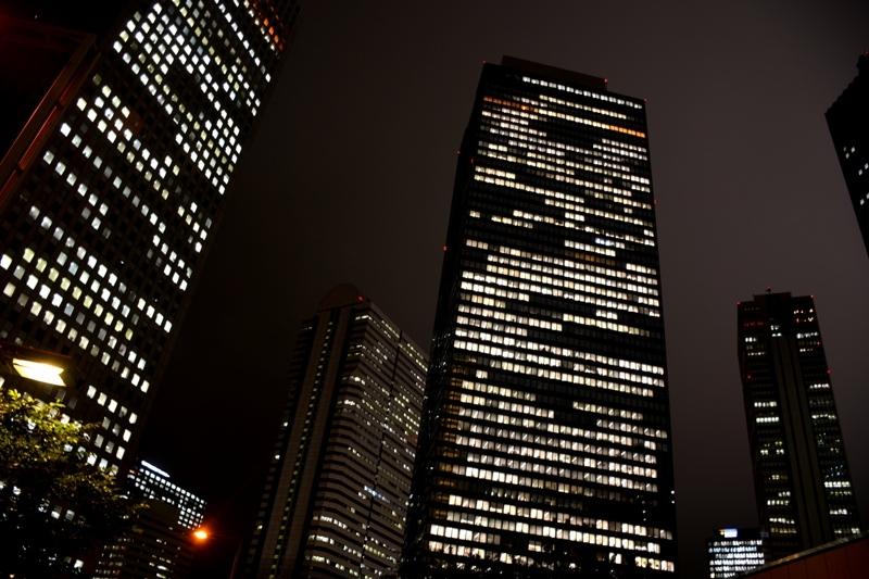 Contaminació lumínica a Tokyo
