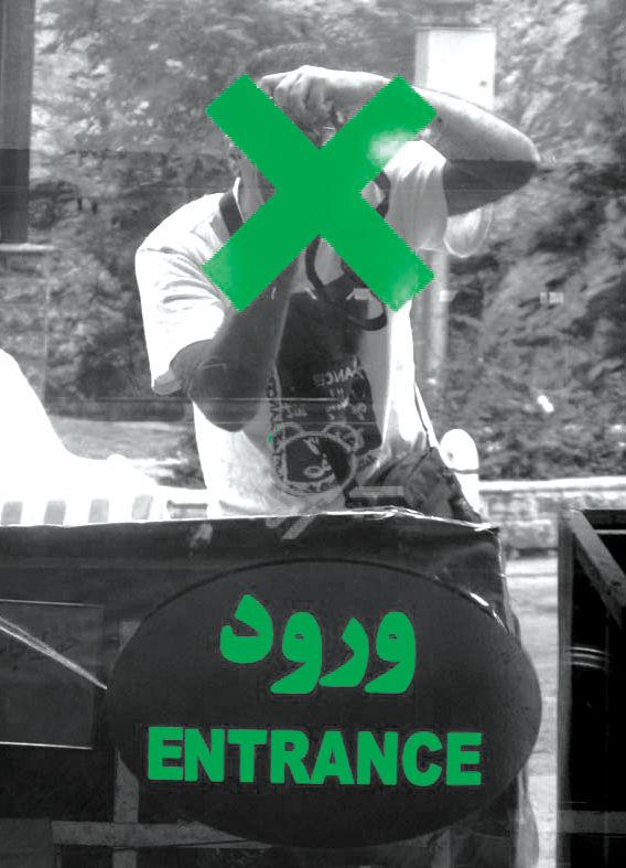 برای عکاسان ایرانی آزادی بیان وجود ندارد