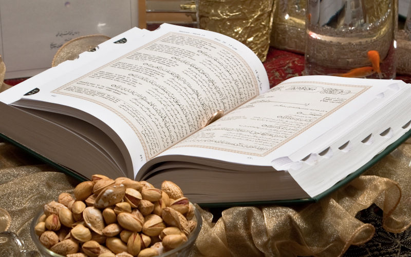 quran koran pistachio almonds table