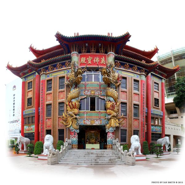 Miu Fat Buddhist Monastery, Hong Kong