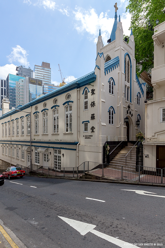 St Paul's Church, Hong Kong