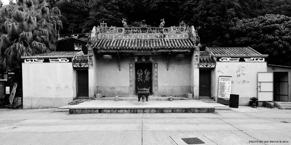Sai Wan Tin Hau Temple, Cheung Chau, Hong Kong