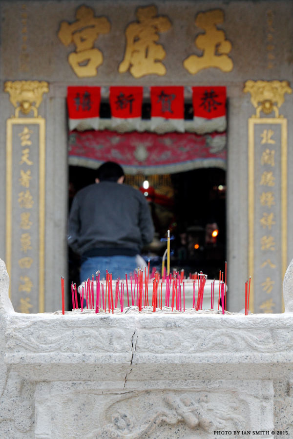 Incense at Pak Tai Temple, Cheung Chau