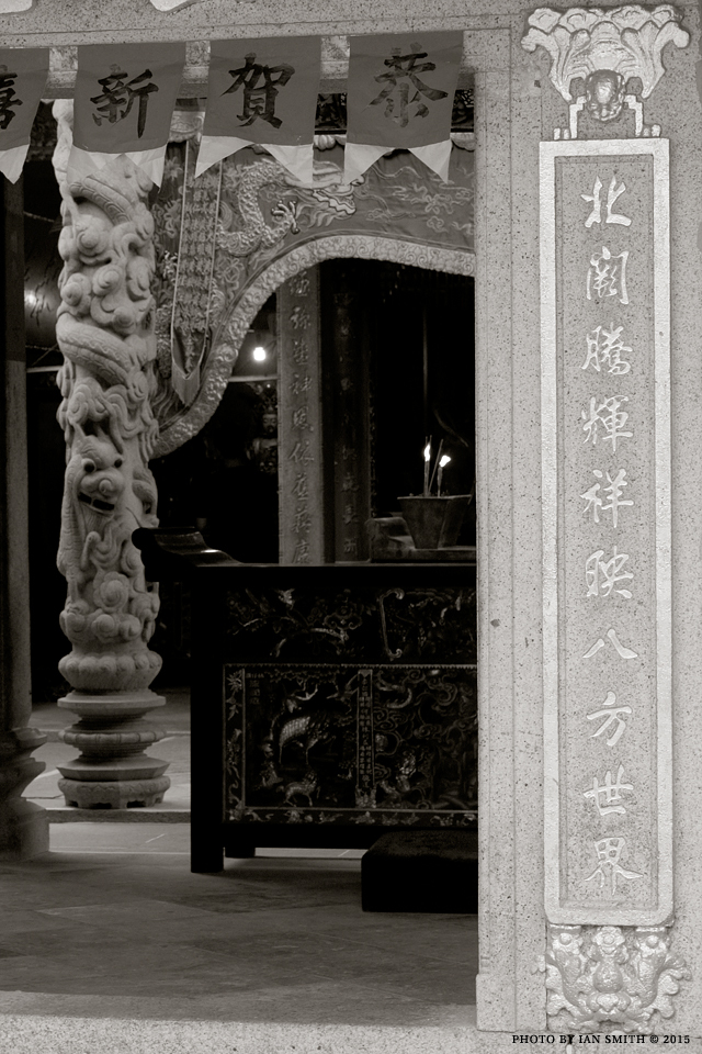 Pak Tai Temple Entrance