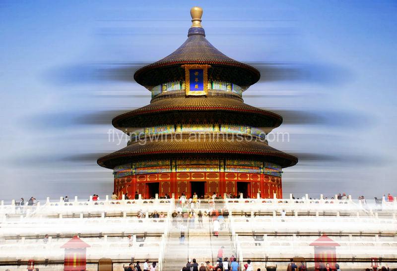 Heaven Temple