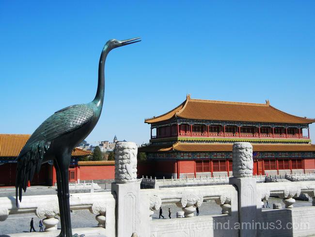 Hello, Beijing