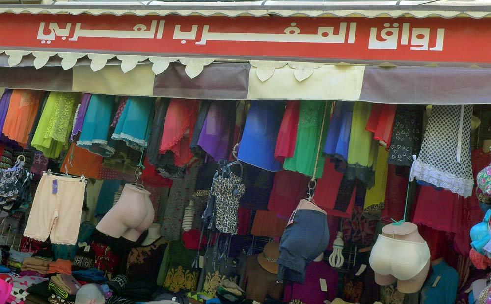 Galerie de Maghreb arabe