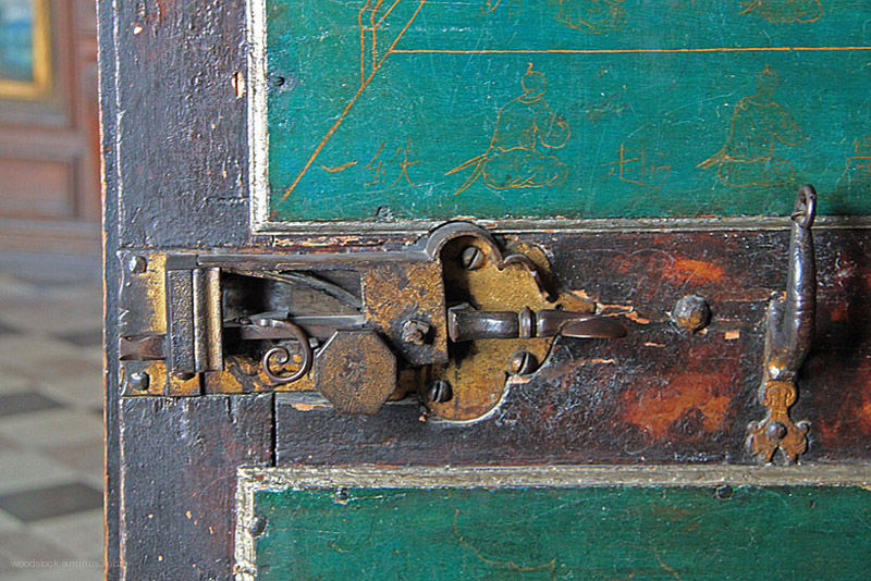 Door Lock - 2 of  3