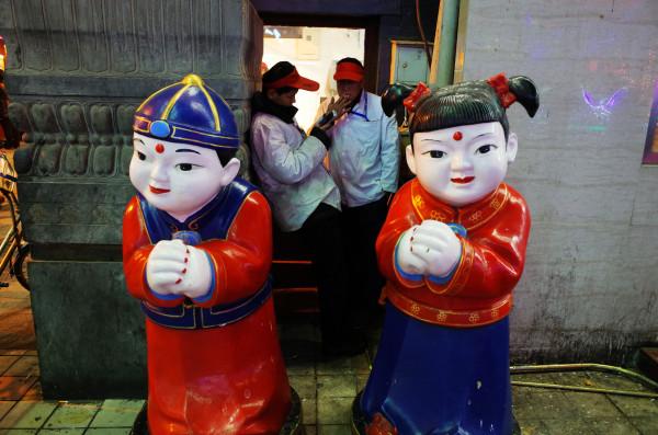Street Snapshot @ WangFuJing Street, Beijing