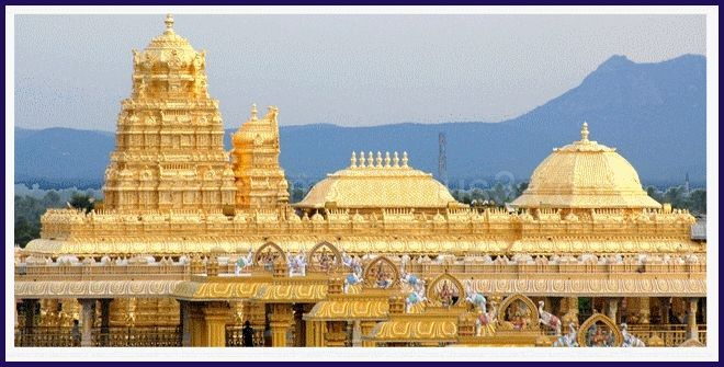 vellore golden temple images. Vellore Golden Temple