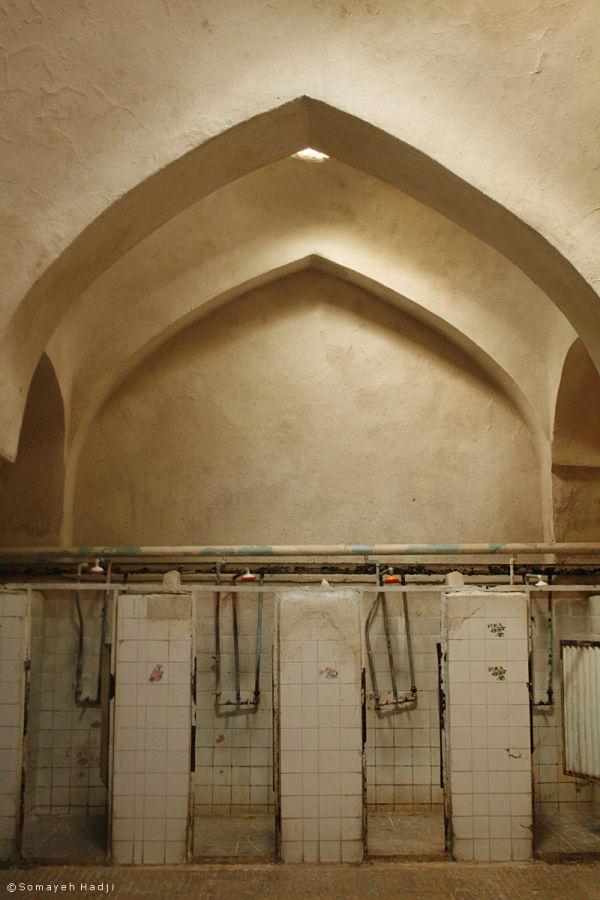 "Bathroom, ""Garmabeh"", Tehran"