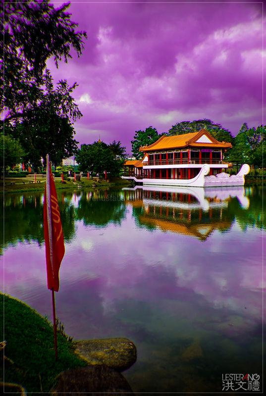 Singapore Chinese Garden