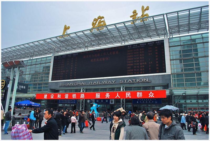 Shanghai station  上海駅