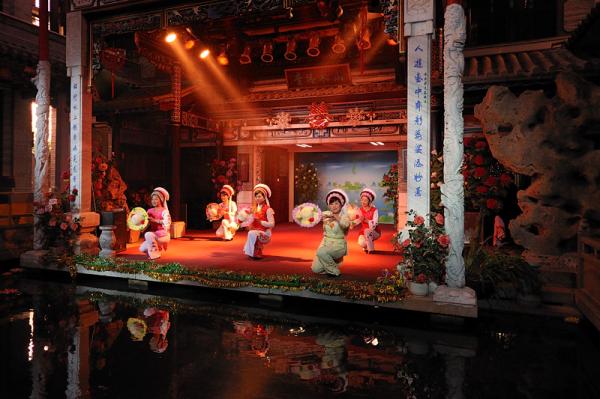 Bai Cultural Show