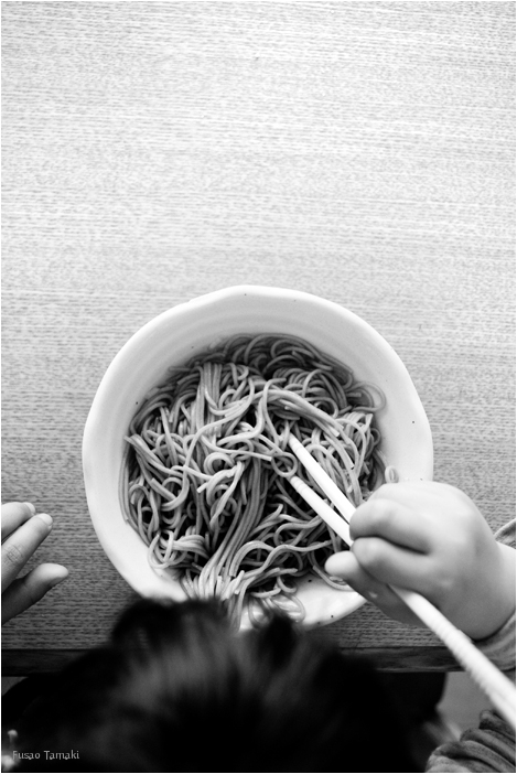 holiday soba