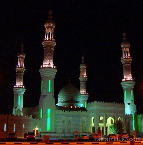 Ras Al Khaimah Sheikh Zayed Mosque