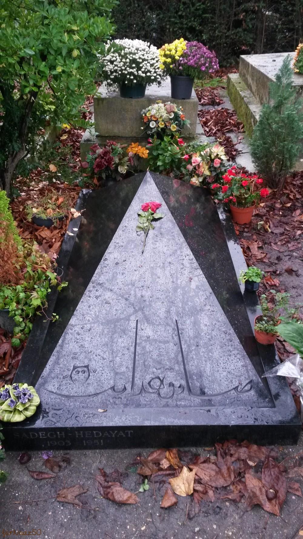 Père Lachaise Cemetery صادق هدایت