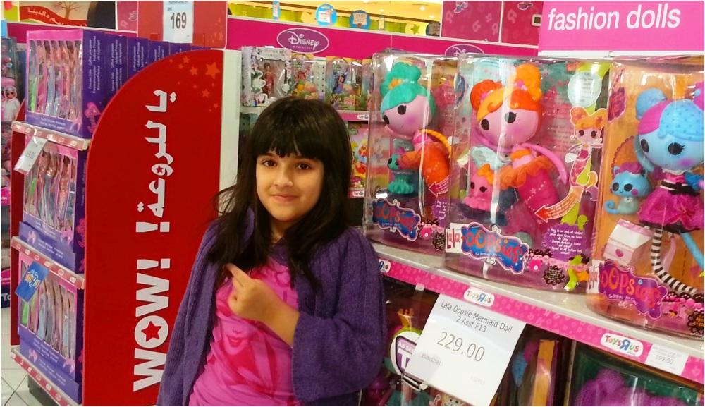 Soraya in Deira City Centre 2013 12 20
