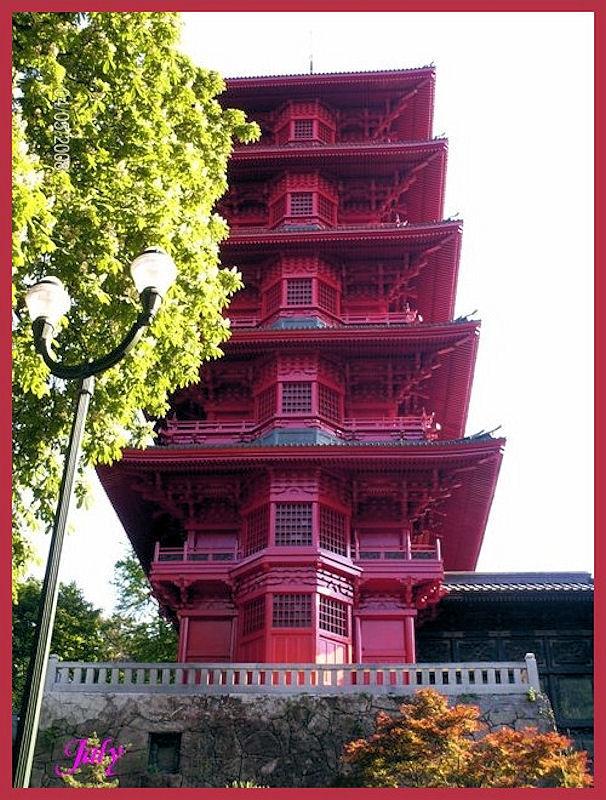 La tour japonaise à Bruxelles