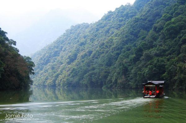 20060625 九鹏溪