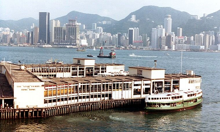 Star Ferry - Kowloon Terminal