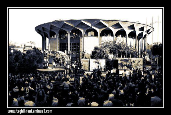 Theater shahr !!!