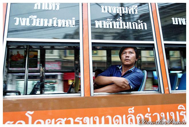 Transportation (1) - BANGKOK THAÏLAND