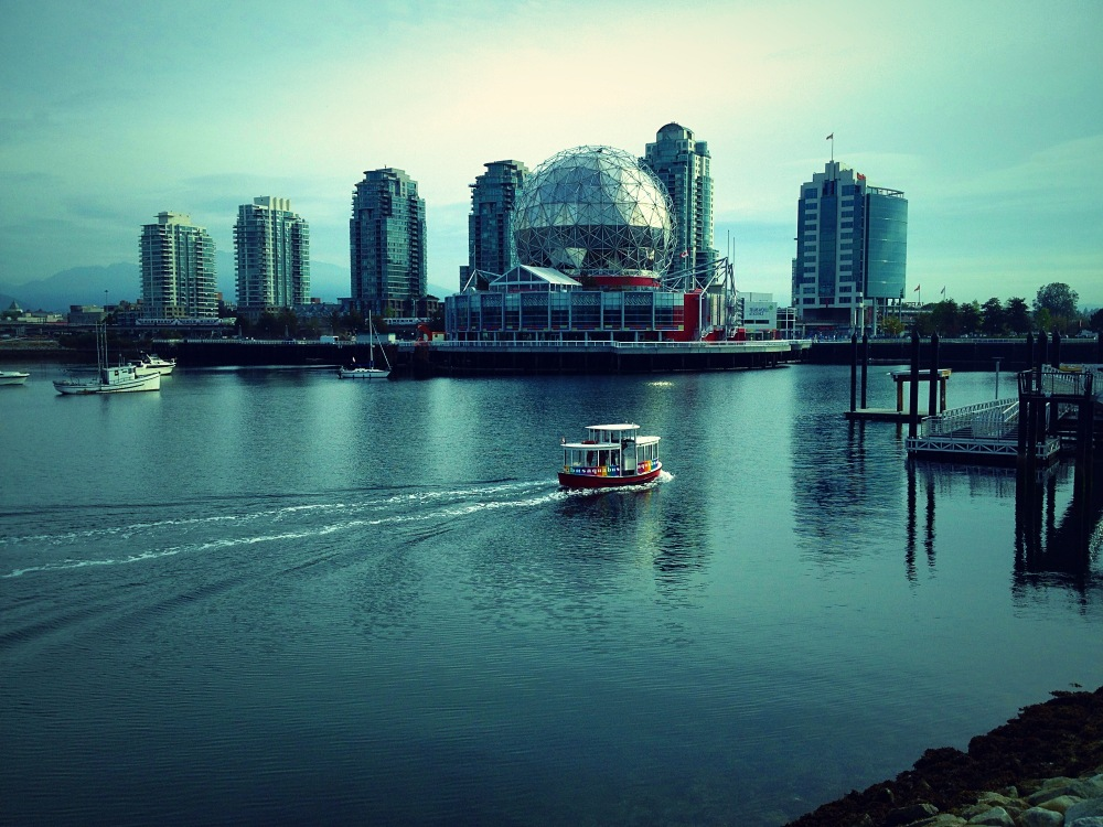 view of science world