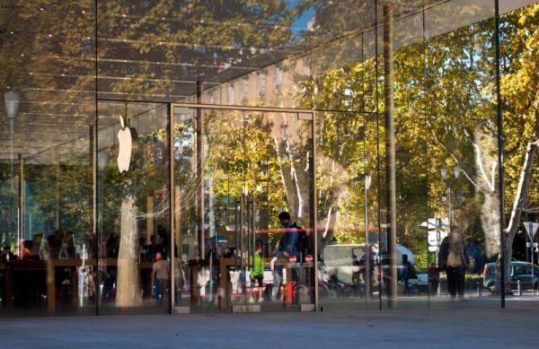La maison de verre / The glass house