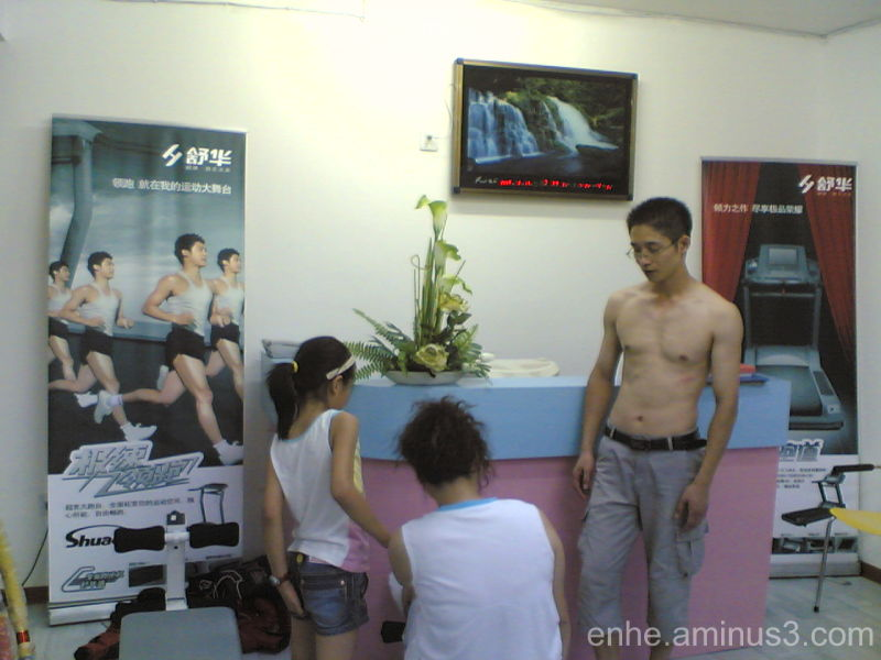 wenxi enhe photoblog 温溪 健身 china
