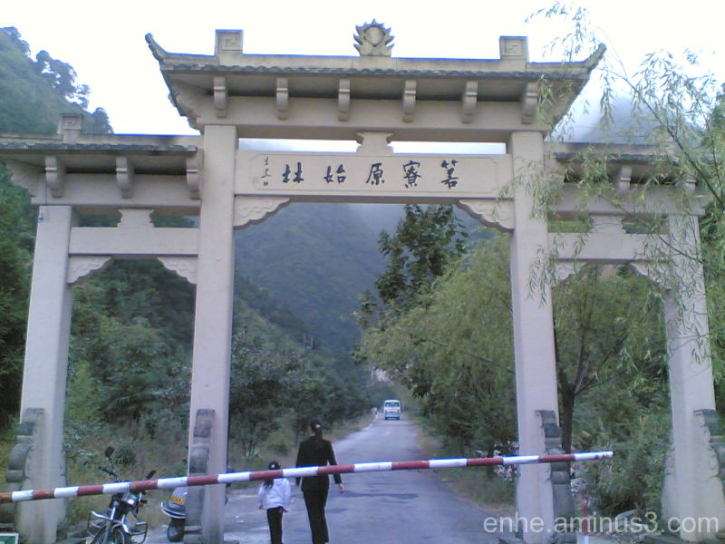 wenxi enhe photoblog 温溪 china  松阳
