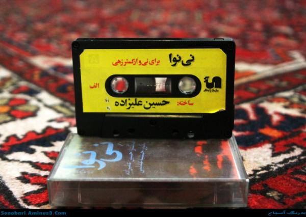 آلبوم نینوا حسین علیزاده