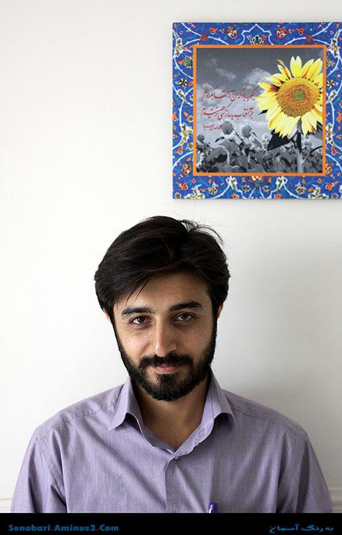 محمدمهدی سیار