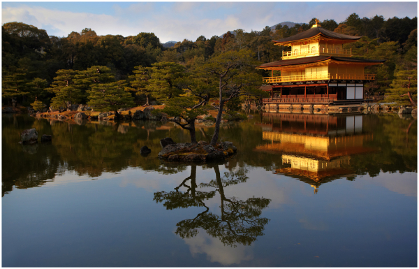 Kyoto Golden Pavilion, Japan