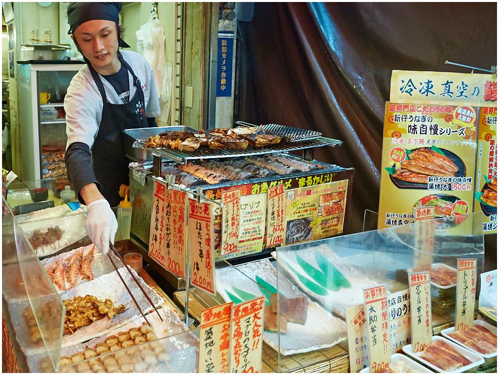 Fish market, Tokyo, Japan
