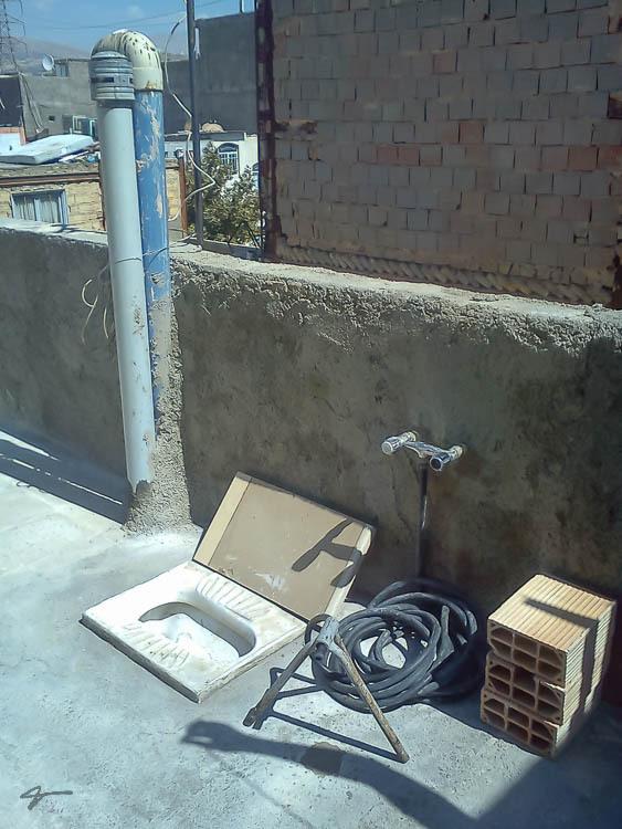 Open Toilet, East Tehran, Khaksefid