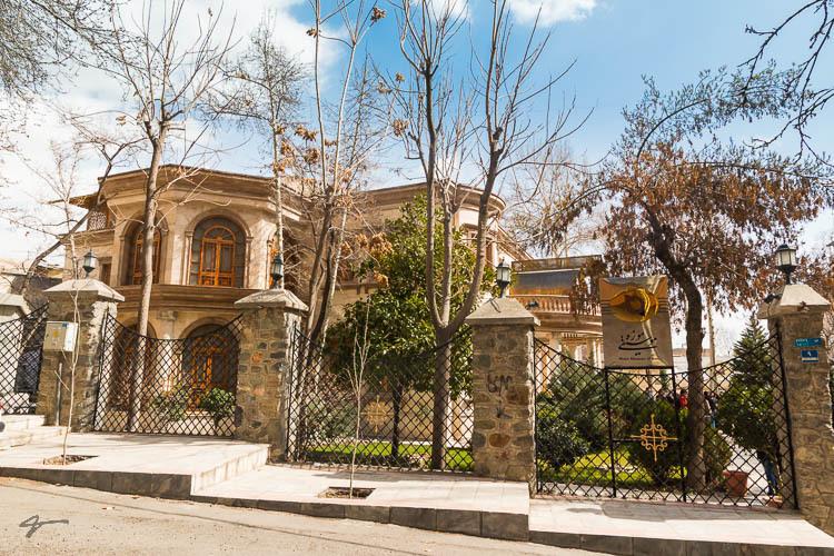 Music, Museum, Tehran, Tajrish