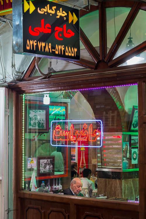 restaurant, Chelokebab , Haj Ali, Tabriz, Bazar