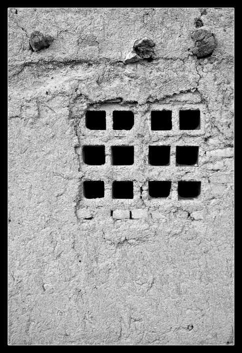 دیوار کاهگلی