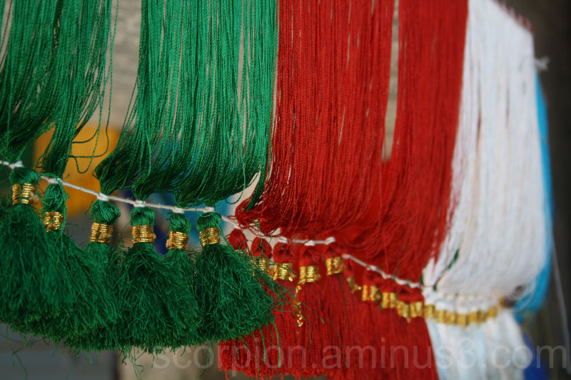 Decorative colourful threads...