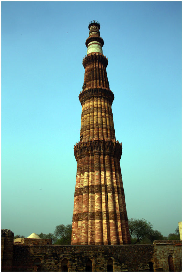 Qutub Minar -2