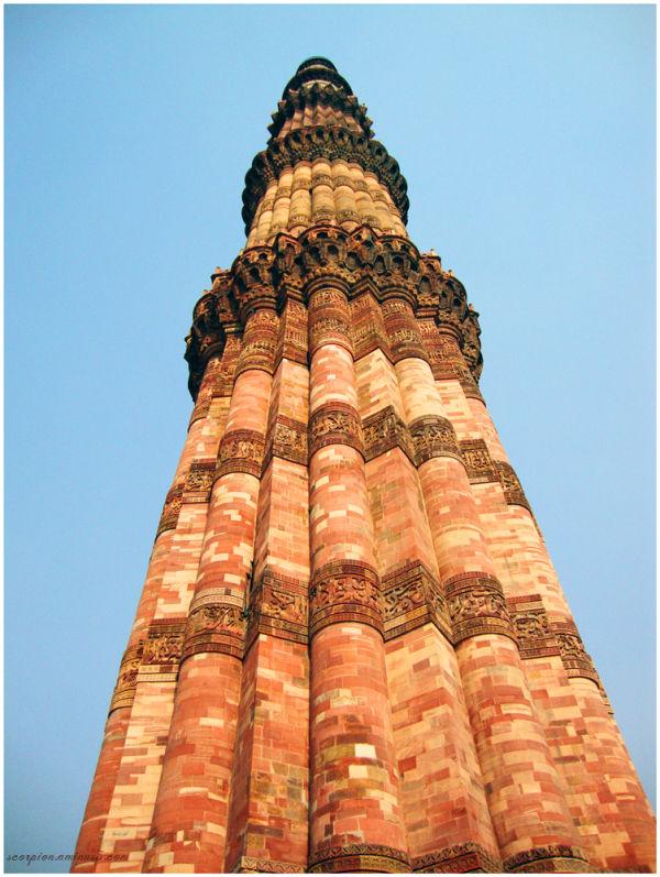 Qutub Minar -4