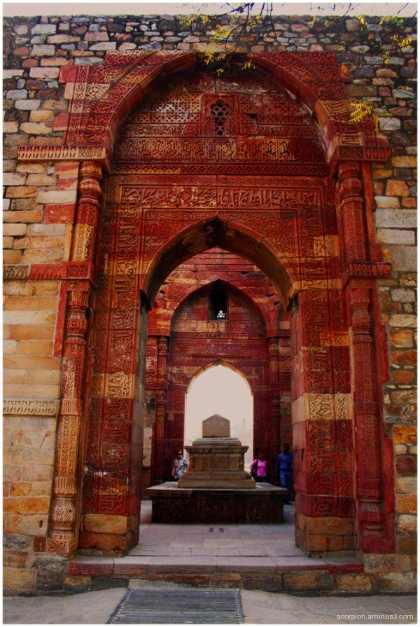 Gateway -Tomb of Iltutmish - Qutub Complex,  Delhi