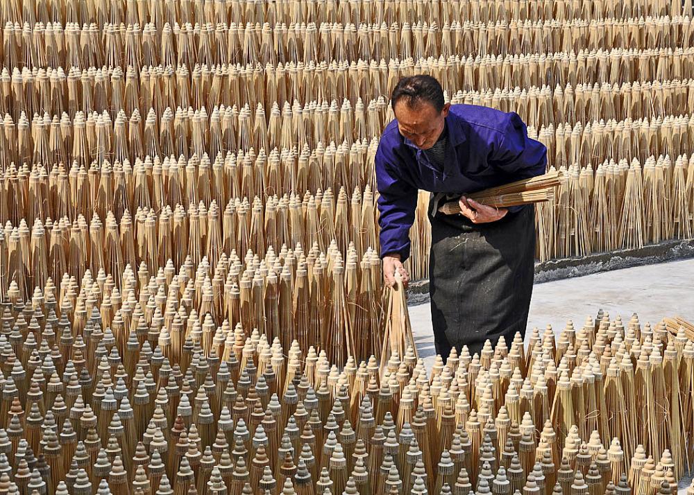 Umbrella Manufactory