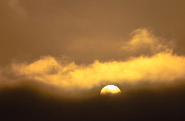 Sun Slow Down