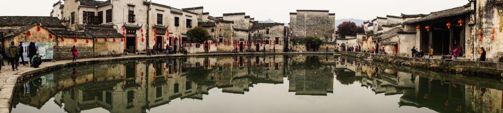Hongcun at Wuyuan of China