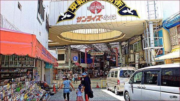 Heiwadori means Peace Street.