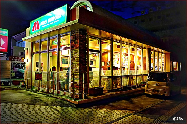 A Japanese MacDonald's.
