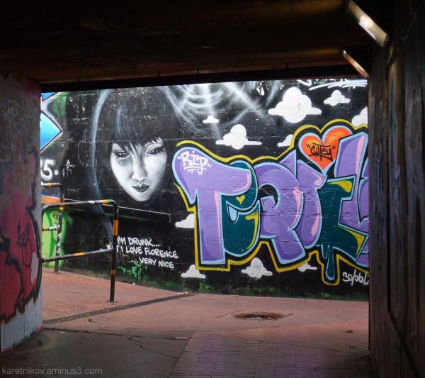 Urban graffiti #2